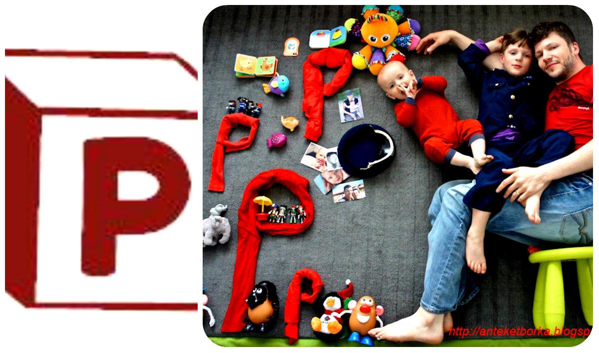 P collage